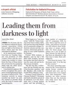 IIMM dark to light