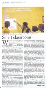 smart classrooms