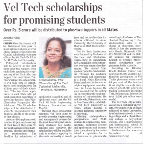 Velt Tech scholarships